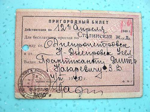 Russian...can anyone read this?