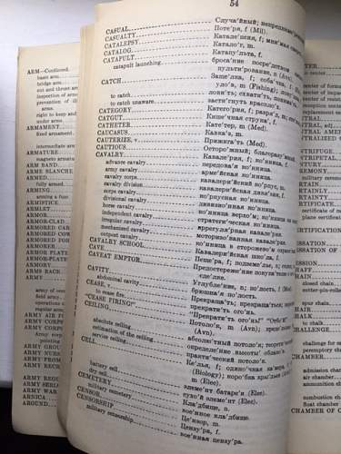 1941 Russian - English Military Dictionary