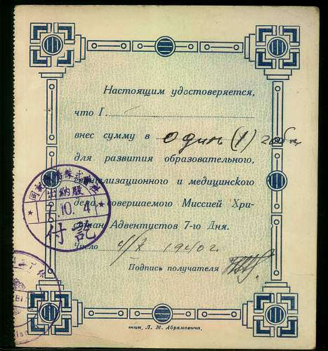 help with  Russian...
