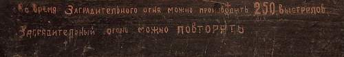 Help with translating the Russian writing