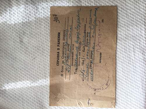 1944 Red Army Soldier Wound Certificate