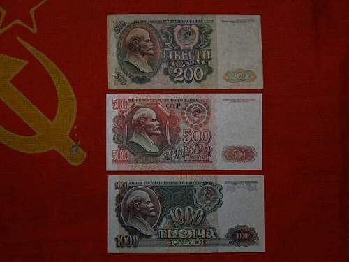 The last CCCP coin and paper money