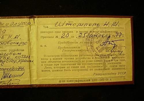 Soviet ID Leather-Bound Booklet? 1977?