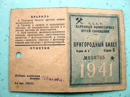 WWII Era Soviet Train Ticket