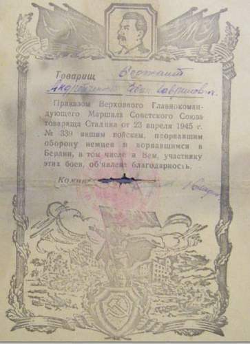 Soviet Document