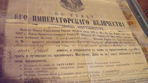 Click image for larger version.  Name:russian stuff 005.jpg Views:338 Size:244.2 KB ID:181949