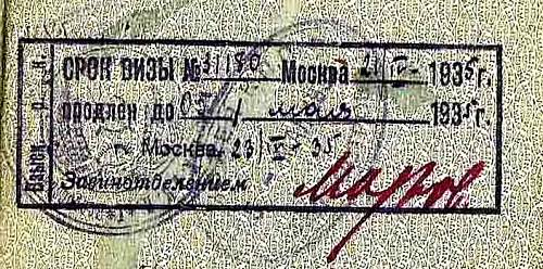 Need some help with Russian passport stamps please.