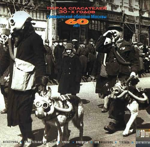 Click image for larger version.  Name:soviet gasmasks (10).jpg Views:352 Size:71.3 KB ID:22989