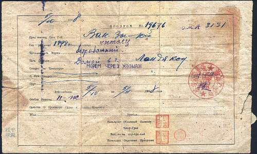 Soviet-Chinese travel document 1948 - some help with Russian please...