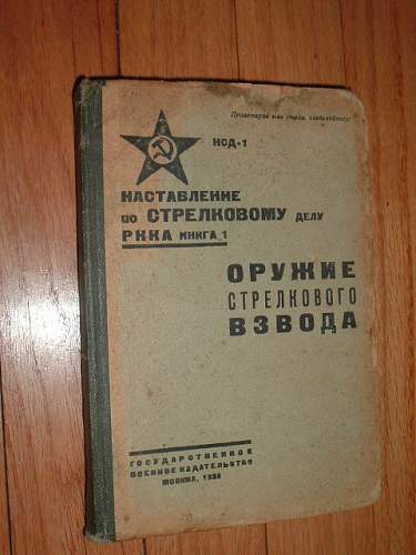 1935 Red Army Infantry Manual