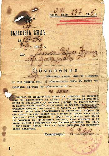 Click image for larger version.  Name:1945 Bulgaria doc..jpg Views:156 Size:198.8 KB ID:256487