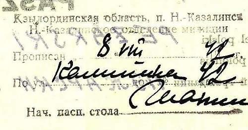 Click image for larger version.  Name:1942 Pol.pass.-     KAZAKHSTAN.2.jpg Views:642 Size:65.3 KB ID:264577