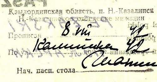 another passport...some help with Russian writing?
