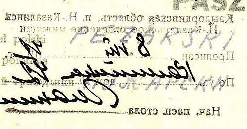 Click image for larger version.  Name:1942 Pol.pass.-     KAZAKHSTAN.2.jpg Views:267 Size:79.7 KB ID:264816