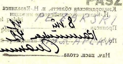 Click image for larger version.  Name:1942 Pol.pass.-     KAZAKHSTAN.2.jpg Views:336 Size:79.7 KB ID:264816