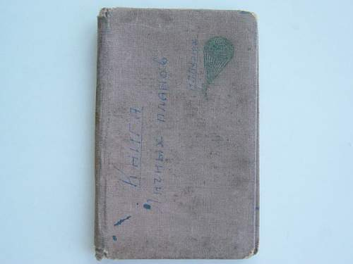 Diary/notebook of a Junior Lt.