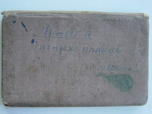 Click image for larger version.  Name:Soviet notebook 003.jpg Views:83 Size:147.3 KB ID:2982