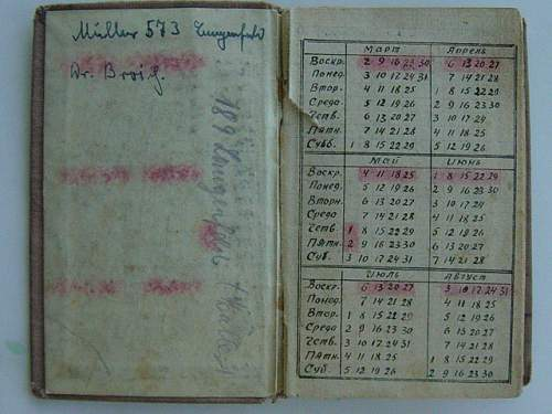 Click image for larger version.  Name:Soviet notebook 005.jpg Views:92 Size:157.7 KB ID:2984