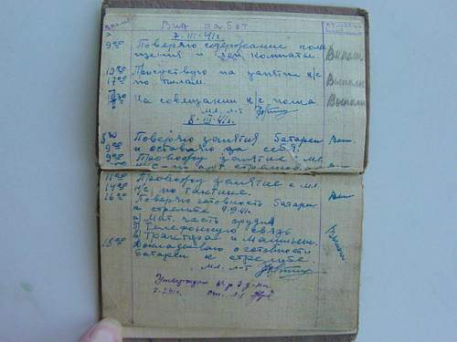 Click image for larger version.  Name:Soviet notebook 006.jpg Views:88 Size:151.2 KB ID:2985