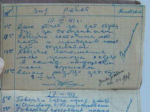 Click image for larger version.  Name:Soviet notebook 007.jpg Views:101 Size:150.2 KB ID:2986