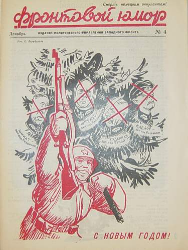 Soviet magazine from Christmas 1942