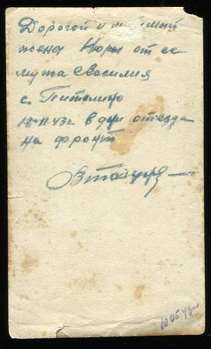 Click image for larger version.  Name:Russian photo reverse.jpg Views:93 Size:132.9 KB ID:323393
