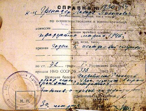 Click image for larger version.  Name:med.certificate 1946.jpg Views:2550 Size:204.5 KB ID:37354