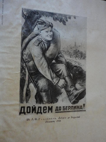 Soviet anti-German Propaganda Ads?