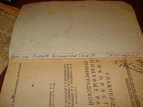 A book from Leningrad and snippets