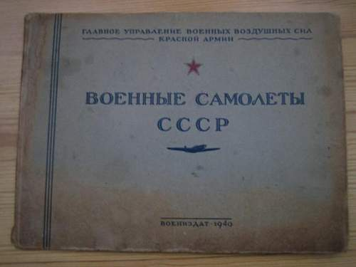 Soviet aircraft recognition book