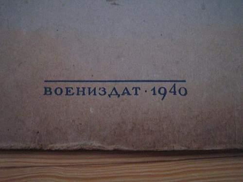 Click image for larger version.  Name:Bok, Fly kjenning, 1940 b.jpg Views:105 Size:36.5 KB ID:441484