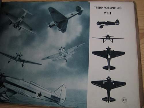 Click image for larger version.  Name:Bok, Fly kjenning, 1940 c.jpg Views:174 Size:35.2 KB ID:441485