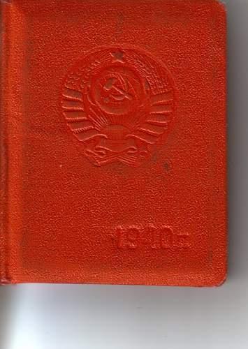 NKVD ID-Card