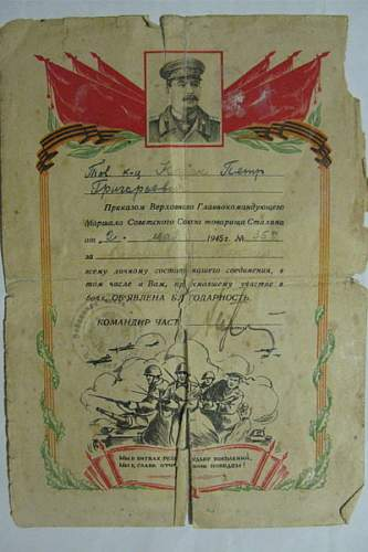 Click image for larger version.  Name:Capture of berlin document.jpg Views:130 Size:83.2 KB ID:55148