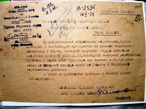 war related Russian document??