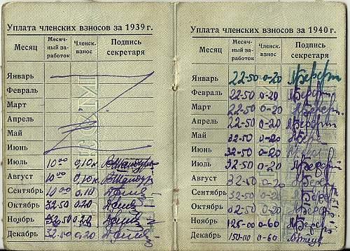 Soviet tankman's id/paybook (?)