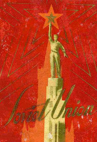 Click image for larger version.  Name:папиросы - Soviet Union.jpg Views:152 Size:28.5 KB ID:5786