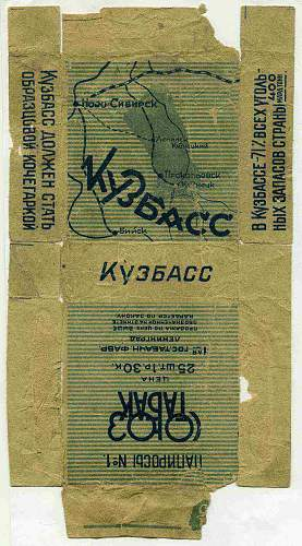 Click image for larger version.  Name:папиросы - Кузба&#.jpg Views:93 Size:133.9 KB ID:5819