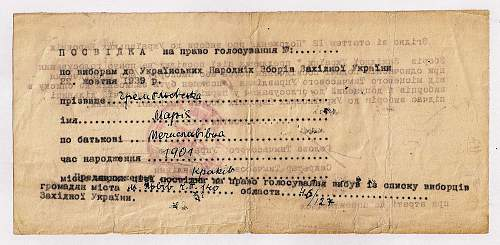 Soviet document - 1939