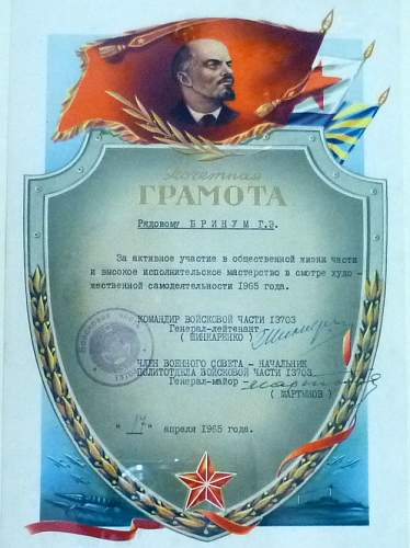 A couple of Soviet Documents to ID please!!