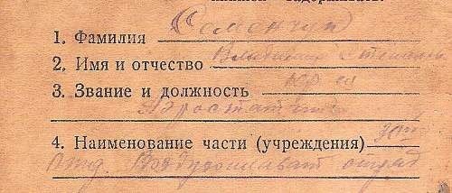 Can anyone translate this soviet ID book?