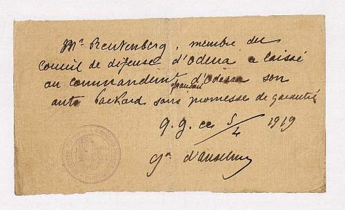 Click image for larger version.  Name:1919 difence member Odessa - FRENCH - Rutenberg. 1.jpg Views:40 Size:81.7 KB ID:623287