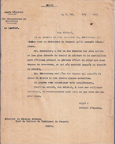 Click image for larger version.  Name:1919 difence member Odessa - FRENCH - Rutenberg. 2.jpg Views:77 Size:81.2 KB ID:623288