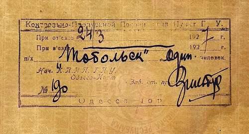 Identifying a signature...