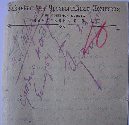 L.Beria's autograph on the explanatory note