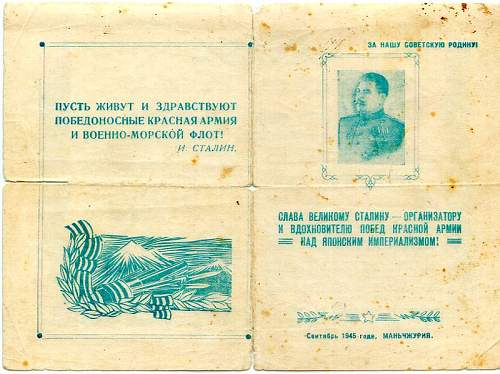 Click image for larger version.  Name:Давиров2.jpg Views:26 Size:124.3 KB ID:674119