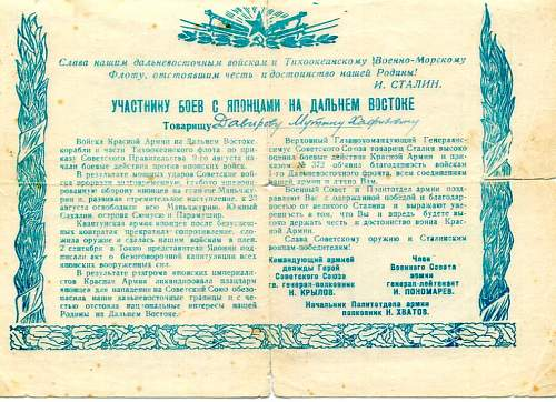 Click image for larger version.  Name:Давиров.jpg Views:22 Size:152.4 KB ID:674120