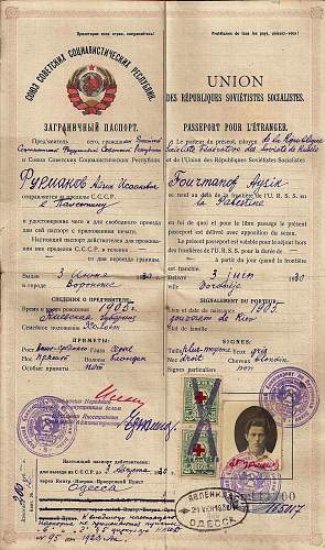 Click image for larger version.  Name:1930 USSR pass. - PALESTINE. a.jpg Views:391 Size:217.1 KB ID:709852