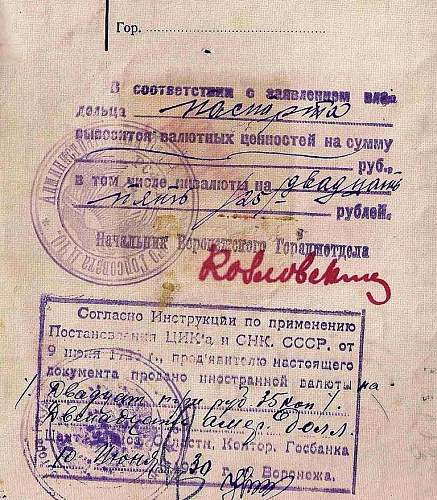Click image for larger version.  Name:1930 USSR pass. - PALESTINE. b.jpg Views:251 Size:152.3 KB ID:709861