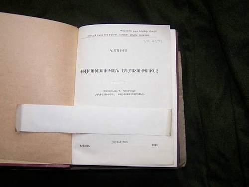 Soviet propaganda books in Hebrev, Armenian, Georgian, French languages